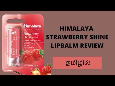Himalaya lipbalm review 