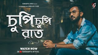 Chupi Chupi Raat | চুপি চুপি রাত | Cover | Souradipta | Rupak | Jakir | New Bengali Song 2020