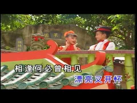 Crystal Ong (王雪晶) & Queenzy Cheng (莊群施) - 拜年 Bai Nian (HD)