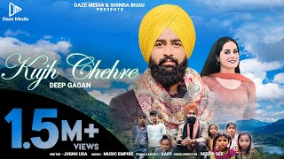 Kujh Chehre (Official Video) Deep Gagan | Music Empire | Jugnu USA | New Punjabi Song | Daze Media