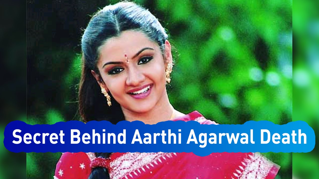 Aarthi Agarwal Died Due To Surgery Failure