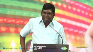 Eli will not compete with Puli - Vadivelu