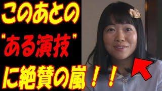 """動画タイトル ▽▽ 家売るオンナの逆襲、イモトアヤコの""""ある演技に""""絶賛..."""