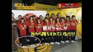 2006年世界バレーでの熊井ちゃんのテロップ、台、大林素子さん、埼玉ス...