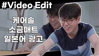 [동일아트] 케어솔 소금 매트 일본어 Ver. (해외 …