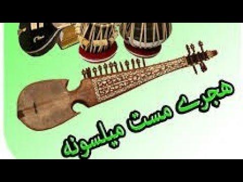 Zama Zargi ro ro ma zanga wa Best pashto song