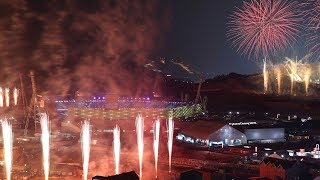 Fireworks at Winter Olympics opening ceremony in Pyeongchang