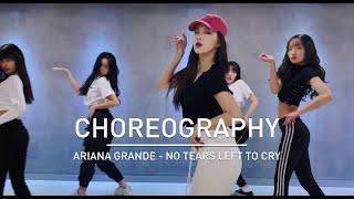나인뮤지스(9MUSES) 소진 코레오그래피 댄스/안무(Choreography Dance) 수업 'Ariana…