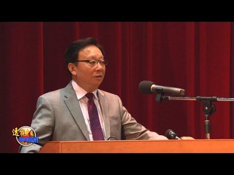 辛灝年台大演講  「兩個中國」與台灣命運 (上)