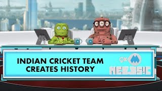 9XM Newsic | Indian Cricket Team Creates History | Bade | Chote