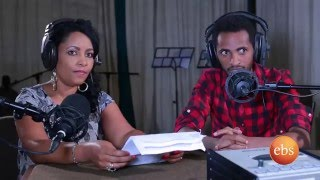 Bekenat Mekakel - Part 29 / Amharic Drama
