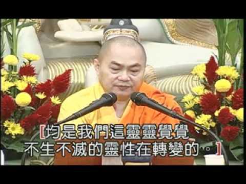廣欽�和尚開示錄 慧律法師03/11