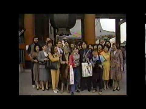 "Actor Frankie Verroca in ""HELLO GOODBYE"" with Tetsuya Takeda (武田鉄矢) - 東京放送 TBS TV Tokyo Japan (1985)"