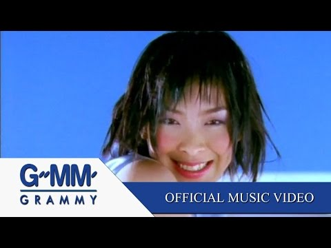 ใจหายไปเลย - MR.TEAM 【OFFICIAL MV】
