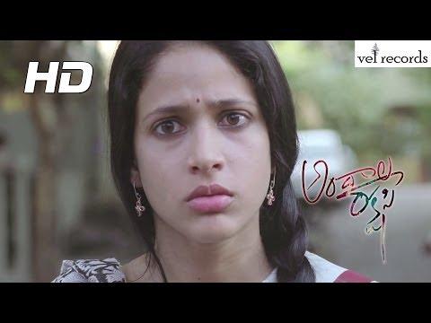 Andala Rakshasi Video Songs – Vennante Song – Vel Records   New MOVIE Download   Download With full HD