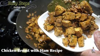 Chicken Breast with Ham Recipe