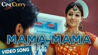 Mama Mama Video Song | Boss Engira Bhaskaran | Arya, Nayantara