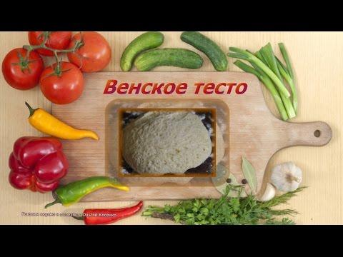 Все рецепты -