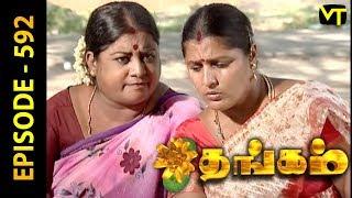 thangam-tamil-serial-episode-592-ramya-krishnan-vijayakumar-vision-time-tamil