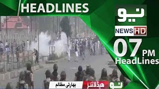 News Headlines | 07:00 PM - 21 June 2018 | Neo News HD