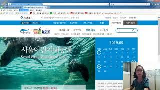삐삐 실버클래스 -인터넷 즐겨찾기추가, 홈페이지변경