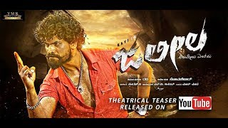 Jaleela Movie Official Theatrical Teaser || Ravi | Somshekar | YMR Productions