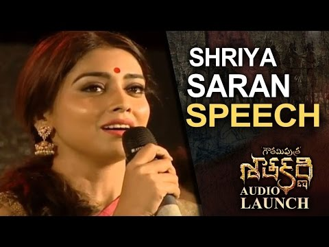 Shriya Saran Speech @ Gautamiputra Satakarni Audio Launch | Lahari Music | T-Series