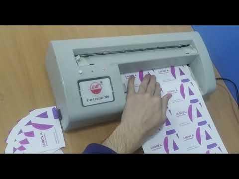 Двусторонняя визитка - Резка визиток - Card Cutter 300