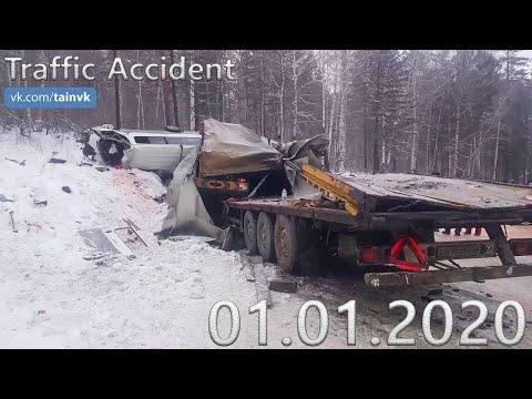 Подборка аварии ДТП на видеорегистратор за 01.01.2020 год