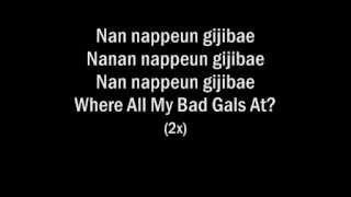 cl 2ne1   the baddest female lyrics translation in description