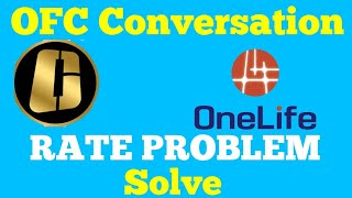 Onecoin OFC Conversation rate Problem... What is this?