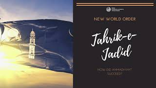 MKA UK Podcast: A New World Order | A Road To Success