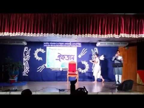 Dui Bigha Jomi by Rabindranath Tagore