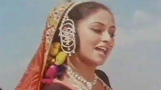 champa chameli kaahe tahre jaya bhaduri gaai aur gauri song