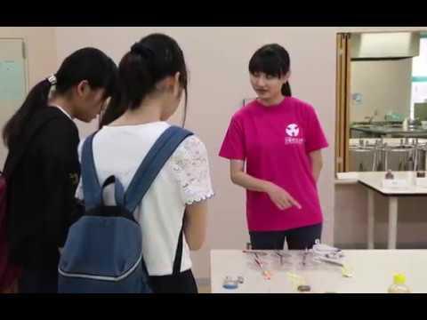 キャンパス 大阪 オープン 府立 大学