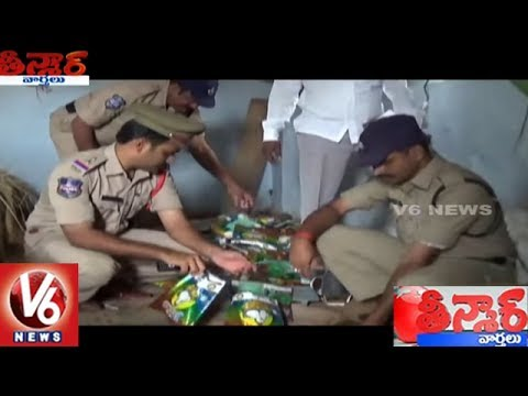 Police Raids On Fake Seed Selling Shops || Seized Fake Seeds || Teenmaar News
