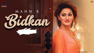 Bidkan | Mann K ft. Jaggi Kharoud | Desi Crew | Latest Punjabi Song 2018 | Rizer Music