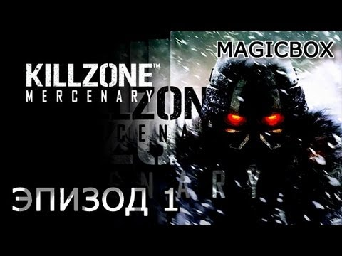Killzone Screenshots Pictures Wallpapers  PlayStation