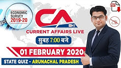 Current Affairs Live at 7:00 am | By Ankit Mahendras | 01 Feb 2020 | SBI, SSC, Railway, IBPS
