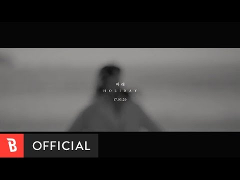 [Teaser] Wish(바래) - Holiday(할리데이)