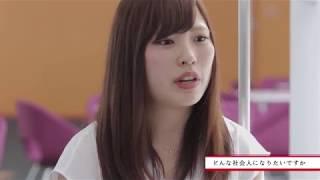 秋永 真央子篇~会社で働くって楽しい?