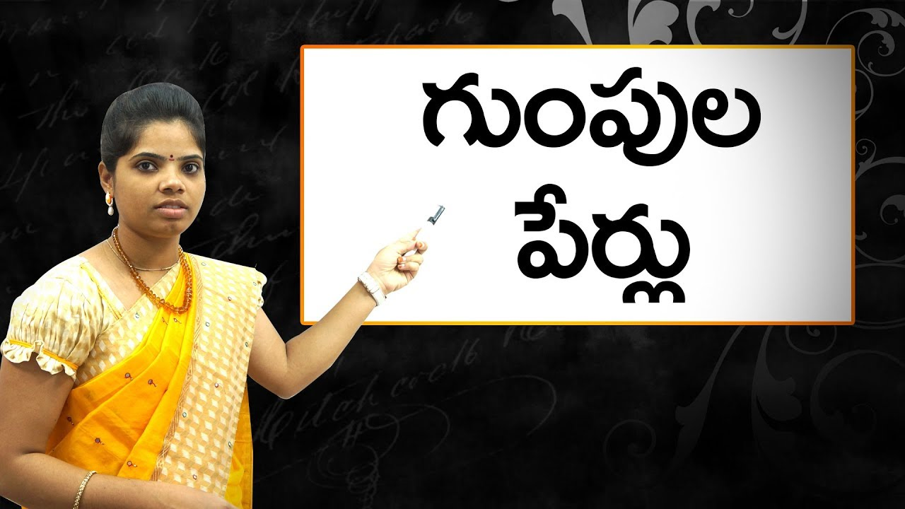 names of different groups learn telugu names of different groups learn telugu for all urtaz Image collections