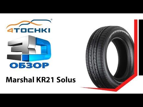 Solus KR21