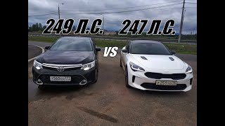 The PUNISHMENT for CAMRY!!?? Stinger GT vs. Camry 3.5. RACE!!!