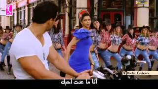 Jhak Maar Ke Full Song Desi Boyz مترجمة للعربية