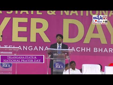 TELANGANA STATE & NATIONAL PRAYER DAY  05-01-2018.Parade Grounds sec-bad