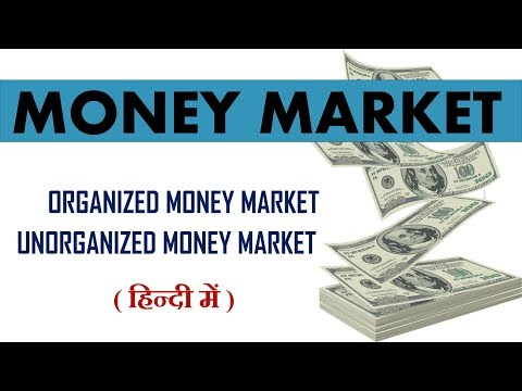 money market | organized money market | unorganized money ma