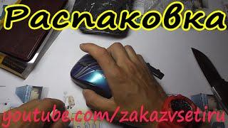 Качественная беспроводная мышка и чехол на lenovo s820