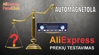 Ar verta pirkti iš Aliexpress? TESTAS - Automagnetola  (JSD-20158)