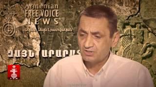 Ձայն Արարատի-31 Հայոց Արշակունի Արքաներ, Armenology